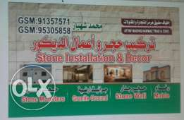 Specialized stone work