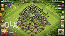 clash of clans .. townhall level 9 defence max .. only walls remaing