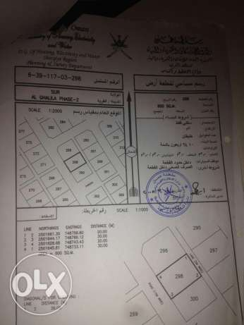 Land for sale صور -  1