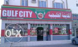(Resturant and Coffee shop for Investment in Shaham/ Al Batinah North)