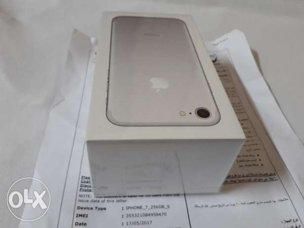 Brand new iphone 7 256gb unwanted gift with bill+1 year warranty