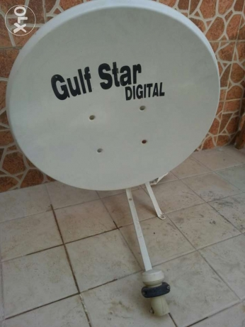 Dish with LNB for sale