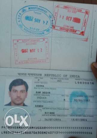 Indian Driver valid Saudi license مسقط -  1