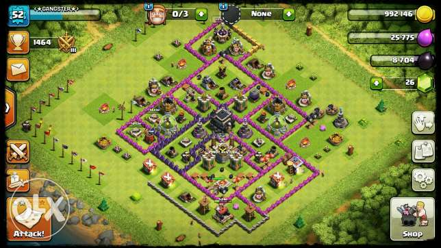 TH 9 Base for Sale Only 50 RIAL