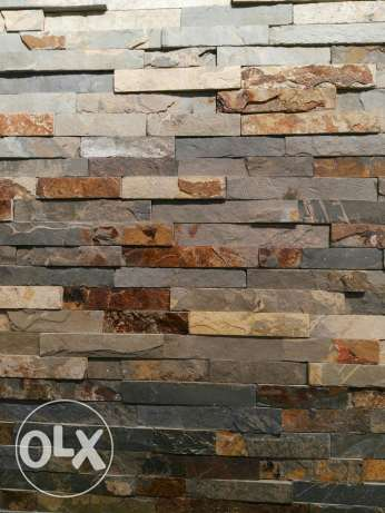 stone color natural us outside and inside
