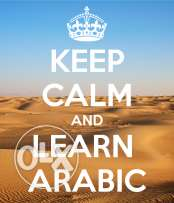Teach easy arabic to expat in muscat