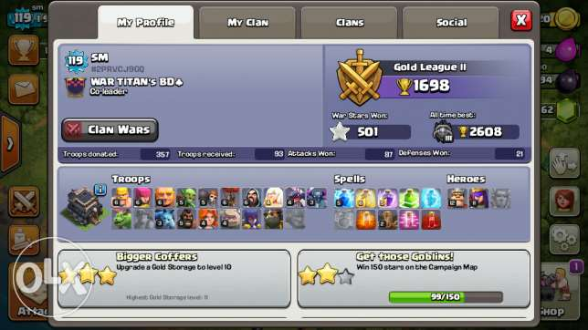 Clash of clan th 9 max for sell الحيل الجنوبية -  3