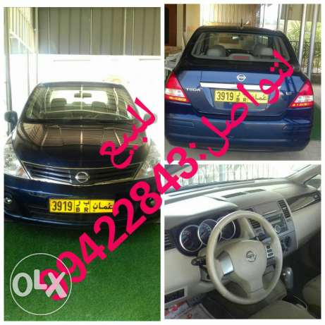 Nissan Vehicle for sale