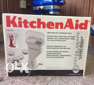 Kitchen Aid Mixer مسقط -  2
