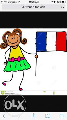 French Classes for 5 year old
