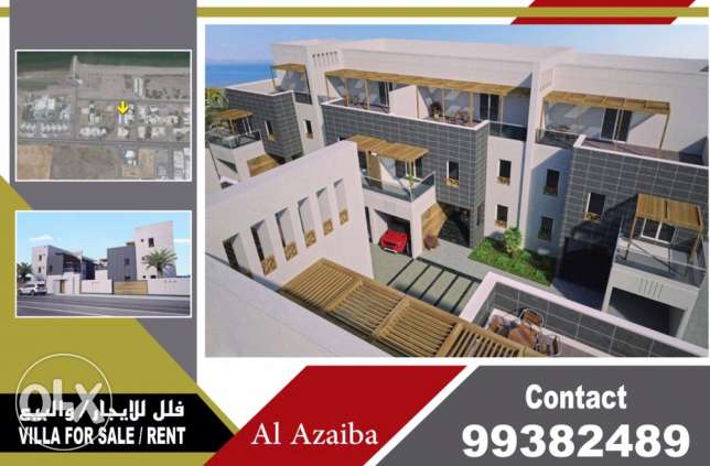 villas for rent authaibah