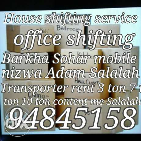 Title house shifting service
