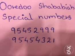 New ooredoo special shababiah numbers for