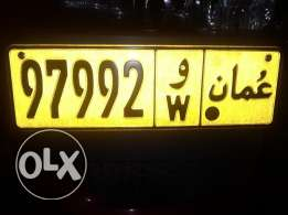 Number plate for sale (200 Riyal)