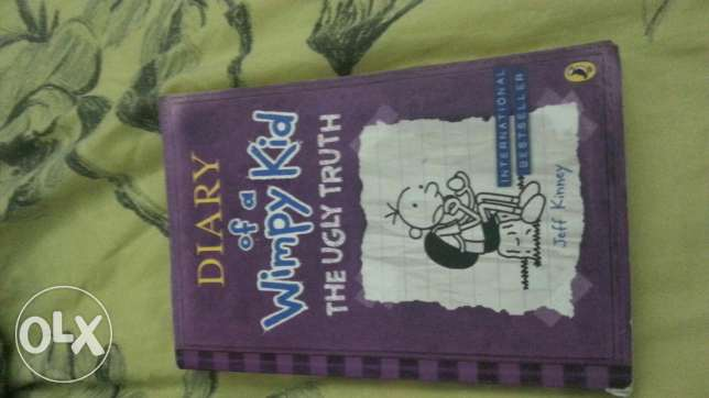 Diary of a Wimpy Kid : The Ugly Truth مسقط -  1