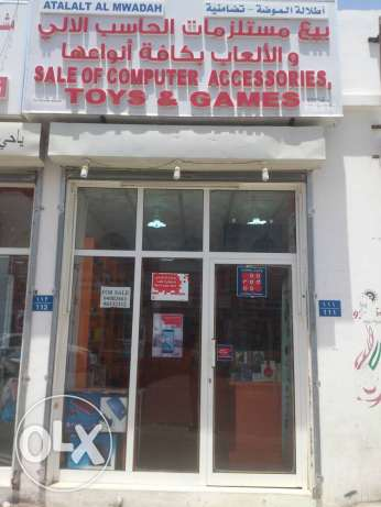 Computer accessories and PlayStation shop for sale