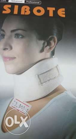 sibote neck support- OFFER