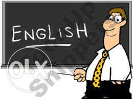 English Language Basic Training السيب -  1