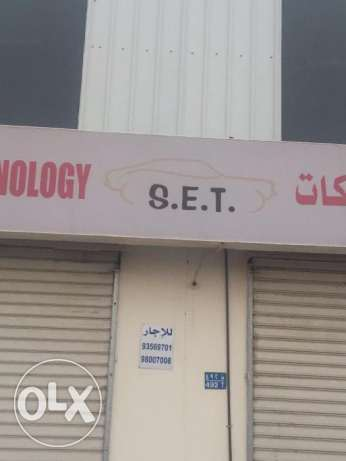 Shops for rent Mabela industry area Location as shown on photos السيب -  2