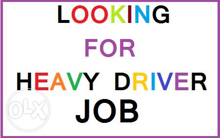 Looking for heavy driver job مسقط -  1