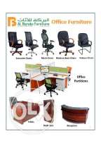 Office Furniture for Sale - Al Baraka Furniture