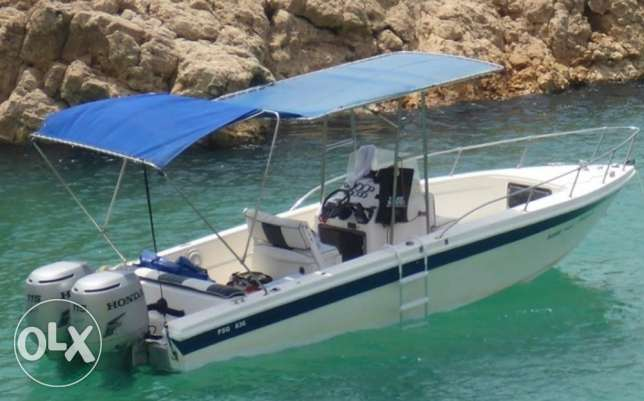 33% Share in 24ft Speed Boat - FIRAS