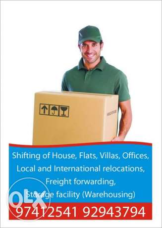 Ahmed Movers مسقط -  1