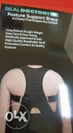 real doctor posture support مسقط -  5