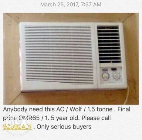 A/C wolf power, 1.5 ton