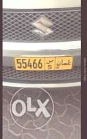 Car number For Sell 55466