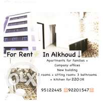 rooms for rent in Alkhoud / families