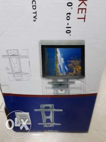 LCD/LED wall Bracket new not used
