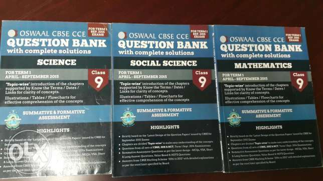 Oswaal Question Banks - Maths, Science, Social for class 9