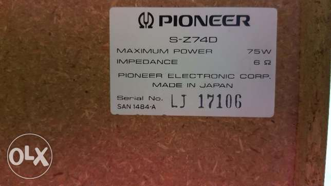 TOA Mixing Amplifier and Pioneer Speakers الرستاق -  2