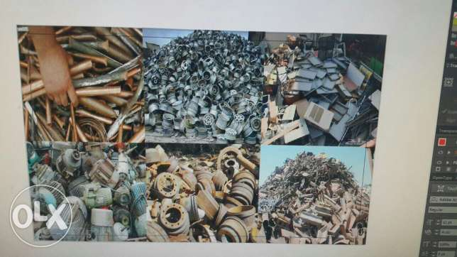 We pay for scrap material شرا حديد الخردة
