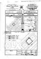 commercial land in al amrat