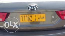 11162-Fancy Number plate for sale