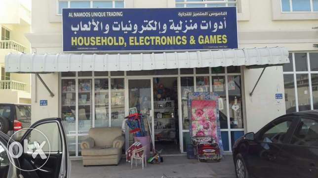 household, electronics& games