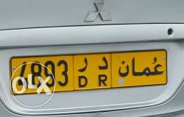 Four digits number plate for sale