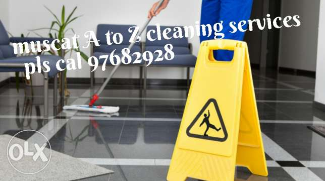 Cleaning services muscat