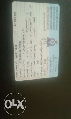 geely for sell نزوى -  6