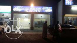 Car wash for sale in Manah