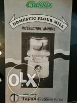 Domestic flour mill for sale