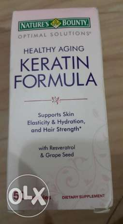 keratin formula anti aging beauty capsule- FROM AMERICA مسقط -  2