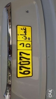 Vip car nambr contact my whatsap nambr only good vare goood nambr plat