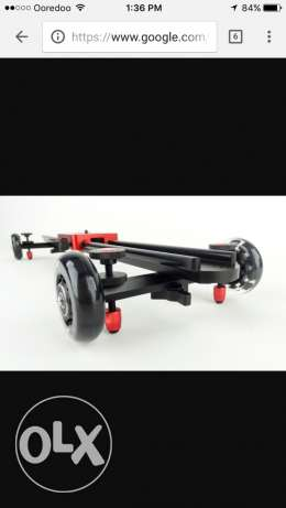 Slider/Dolly For Sale