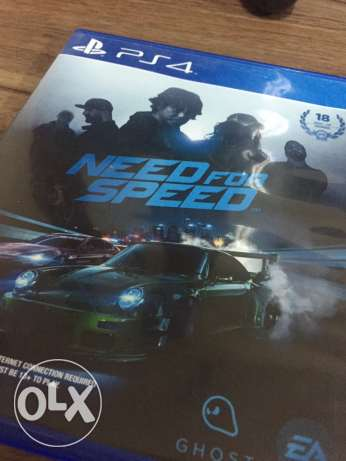 Need For Speed السيب -  1