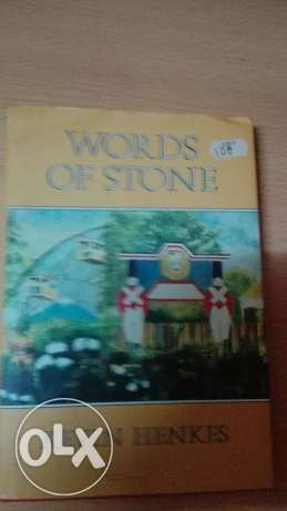 Words of stone story book