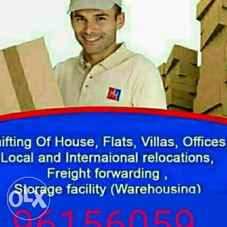 House / office/ store shifting Nice packing as you wish I can so مسقط -  2
