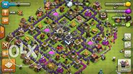 clash For sell